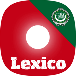 Lexico Cognition 1 (Arabic) Android app icon